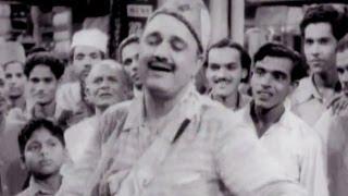 Pehle Paisa Phir Bhagwan, Om Prakash, Mohd. Rafi - Miss Mary Song