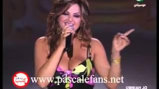 باسكال مشعلانى ليةكدة مهرجان ذوق مكاييل2005