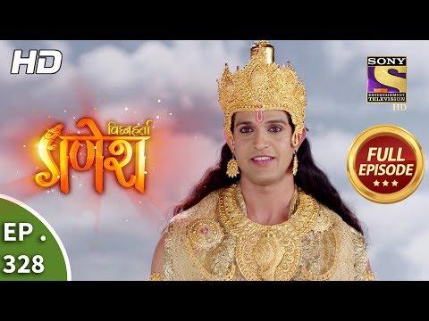 Xxx Mp4 Vighnaharta Ganesh Ep 328 Full Episode 22nd November 2018 3gp Sex