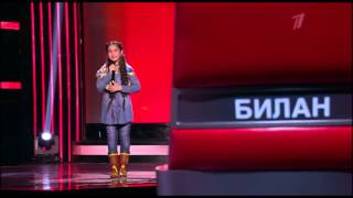 The Voice Kids (Russian Version) - Saida Muhametzyanova - Su Builap