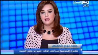 7.10.2011. موجز الاخبار من قناة النهار