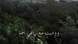 بغيبتك نزل الشتي قومي اطلعي عالبال - مرسيل خليفة