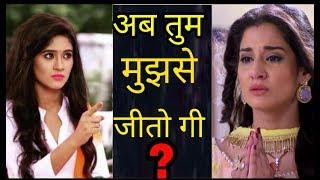 Real Life Fight between Shivangi Joshi(Naira) and Aditi Rathore (Avni)|OMG !