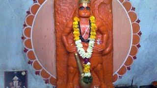 Hanuman ji ka shaktishali Totka 1