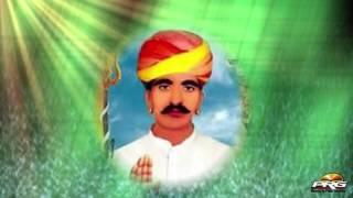 Ho Banna Dhara Me Rame Dhunawalo  | Nakhat Banna Live | HD VIDEO | Rajasthani Bhajan | Prg Live 2016