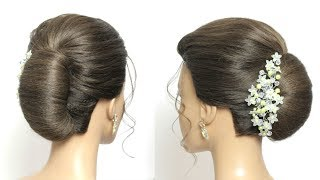 Bridal Updo With French Roll. Hairstyle For Long Hair Tutorial