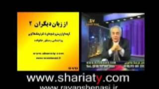 نقد فيلم راز توسط دكتر هلاكويي 1
