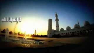 تكبيرات العيد - الوسمي  