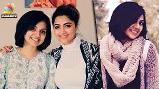 ക്യൂട്ട് ലുക്കിൽ സംവൃത | Samvritha Sunil and Mamta Mohandas met in US | Latest  News
