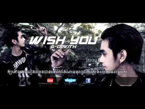 Xxx Mp4 Ssp Khmer Lyric Songs Wish You G Devith 3gp 3gp Sex