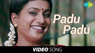 Apple Penne   Padu Padu song