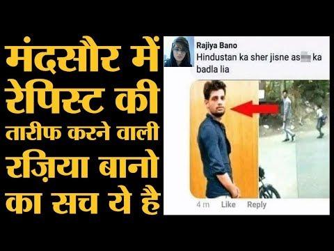 Xxx Mp4 क्या Razia Bano की प्रोफाइल मुसलमानों को बदनाम करने की साज़िश है L Rajiya Bano L Pawan Sharma 3gp Sex