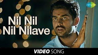 Nil Nil Nil song | Mathapoo Tamil Movie