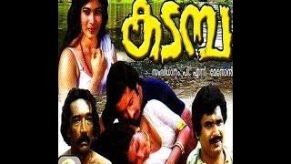 Kadamba 1983: Full Malayalam Movie | Jayanthi |  Sathar |  Jayalatha |  Balan K Nair |  Achankunju