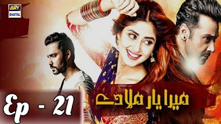 Mera Yaar Miladay Ep 21 - ARY Digital Drama