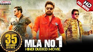 MLA No-1 2019 New Released Hindi Dubbed Full Movie   Srikanth, Manchu Manoj, Diksha Panth