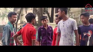 Durvaga (দুর্ভাগা) - ShortFilm 2017। Al Imran। Shojol Nur। Nogor House Films
