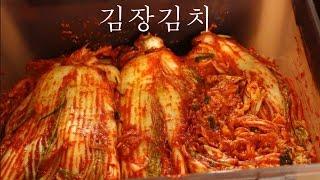 진짜 맛있는 김장김치 만들기! /포기김치/통김치 담그는 법/ 배추절이는 법/how to make Kimchi ::포치스토리 pochi story