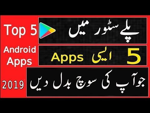 Xxx Mp4 TOP 5 AWESOME ANDROID APPS 2018 Most Useful Android Apps You Have To Know 3gp Sex