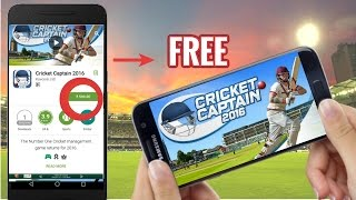 CRICKET CAPTAIN 2016 FREE DOWNLOAD II CRICKET CAPTAIN GAME DOWNLOAD