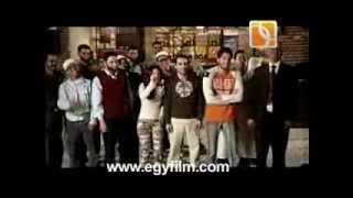 اغنية حمادة بيحب غادة من فيلم كاريوكي