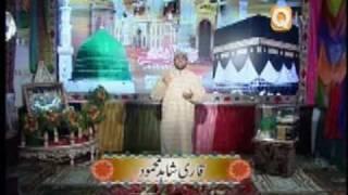 Yarmi Wale Pir Diyan by Qari Shahid Mahmood