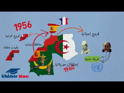 أسرار لا يعرفها المغاربة عن قضية الصحراء . ومن هم البوليساريو