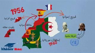 أسرار لا يعرفها المغاربة عن قضية الصحراء .... ومن هم البوليساريو !!