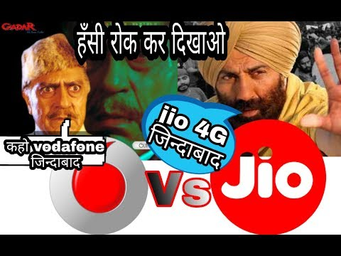 Gadar movie Funny movie dialogue sunny deol on jio sim