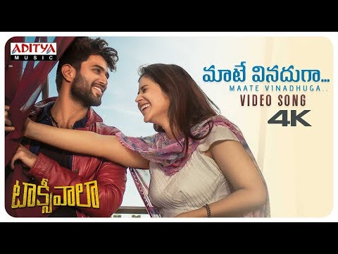 Xxx Mp4 Maate Vinadhuga Video Song 4K Taxiwaala Movie Vijay Deverakonda Priyanka Sid Sriram 3gp Sex