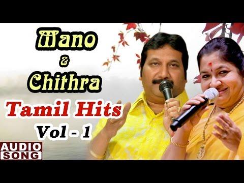 Xxx Mp4 Mano And Chithra Tamil Hits Vol 1 Mano Chitra Tamil Songs Audio Jukebox Music Master 3gp Sex