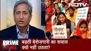 Prime Time With Ravish Kumar, March 04, 2019   Concerns Of Aanganwadi Workers Remain Unheard?