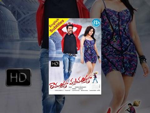 Ramayya Vasthavayya Telugu Full Movie - HD || NTR || Shruti Haasan || Samantha || Harish Shankar