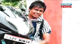 Sex CD & Rishi Murder: Police To Record Statement of Rishi's Friends