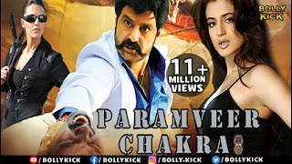 Param Veer Chakra Full Movie | Hindi Dubbed Movies 2018 Full Movie | Balakrishna | Action Movies