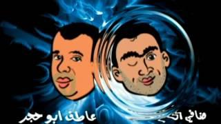 كاميرا خفية مع الفنان محمد الضمور ومقالب من الشارع العام