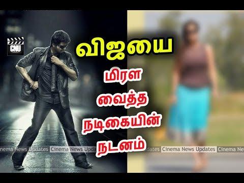 விஜயை மிரள வைத்த நடிகையின் நடனம் | Vijay Impress Famous Tamil Actress | Vijay | Simran |