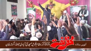 Qari Shahid Mehmood New Naats 2015 Mehfil-e-Naat part 2