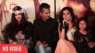 Mukta Barve Full Speech At Hrudayantar Music Launch | Hrudayantar