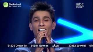 Arab Idol - الأداء - محمد عساف - عنّابي