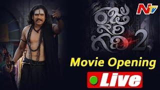Raju Gari Gadhi-2 Movie Opening LIVE || Akkineni Nagarjuna || Ohmkkar || NTV