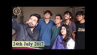 Salam Zindagi - 24th July 2017 - Top Pakistani Show
