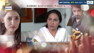 Zakham Episode 18 ( Teaser ) - ARY Digital Drama