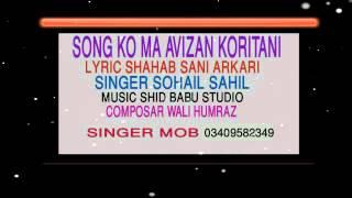 Chitrali new song 2016