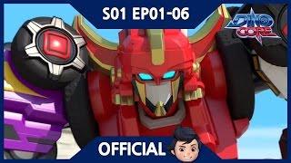 [Official] DinoCore | Series | Dinosaur Robot Animation | Season 1 EP01~06
