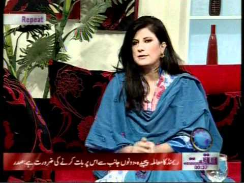 Dr.BILQEES SALAM PAKISTAN MORNING SHOW WITH NAZIA MALIK