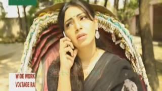 Bangla Telefilm NUR Prova