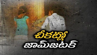 Be Alert! Fake Hijra Mafia Hulchul in Hyderabad    Sakshi Special - Watch Exclusive