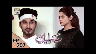 Saheliyaan Ep 207 uploaded on 17-08-2017 7880 views