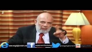 لقاء الشيخ وجدي غنيم على قناة أمجاد ج2